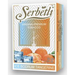 Ice Tangerine вкусы табака Sebetli