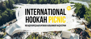 INTERNATIONAL HOOKAH PICNIC