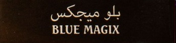 Табак Afzal — Блю меджик (Blue magix)