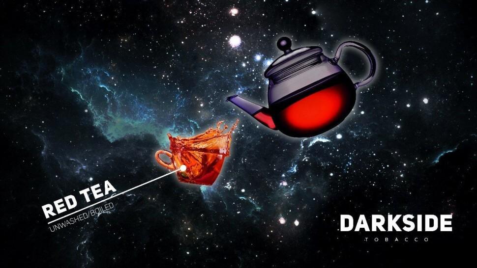 https://shishabook.ru/wp-content/uploads/2018/06/Darkside-Red-Tea.jpg