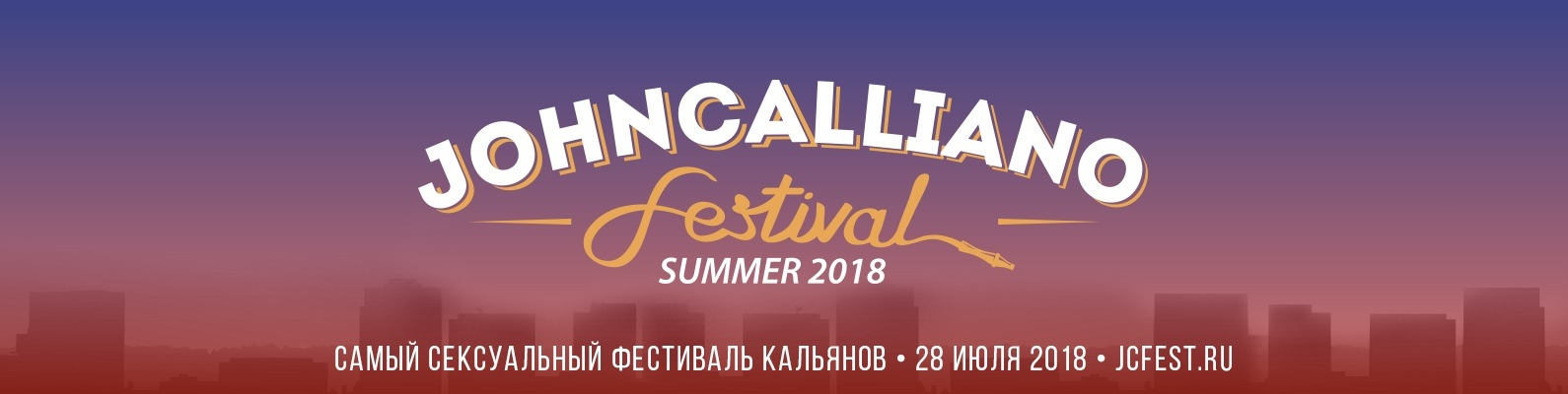 JohnCalliano Festival — Summer 2018