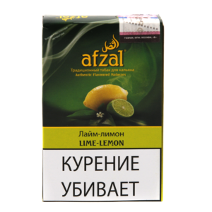 Afzal Lime Limon