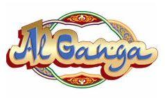Табак Al Ganga начало положено
