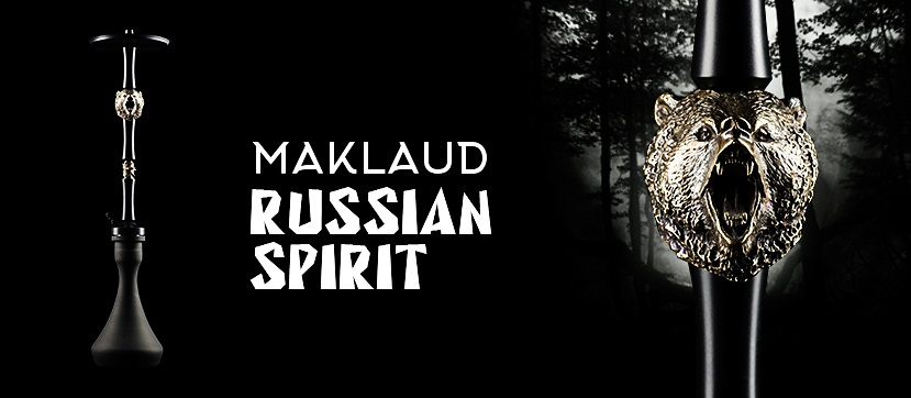 Кальян Maklaud Russian Spirit