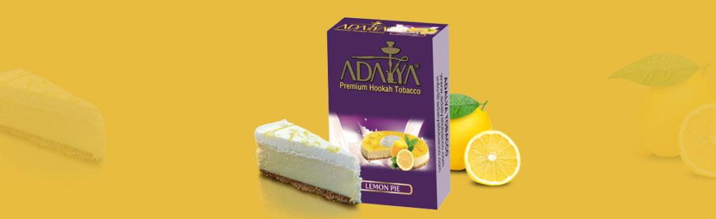 Lemon Pie Адалия топ 10
