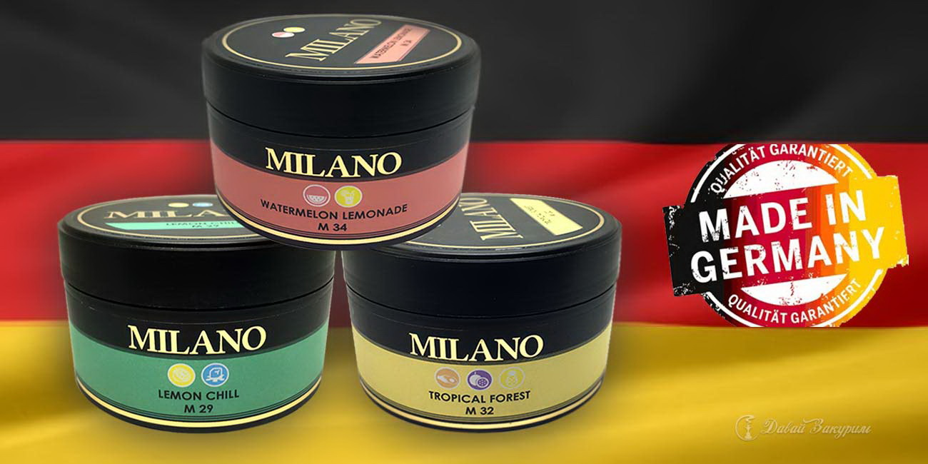 Milano Табак для кальяна