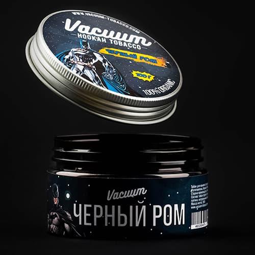 Vacuum Черный ром
