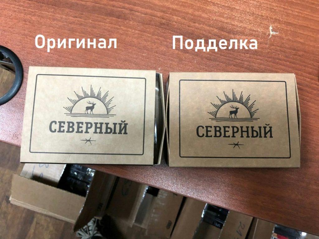 Подделка табака Северный