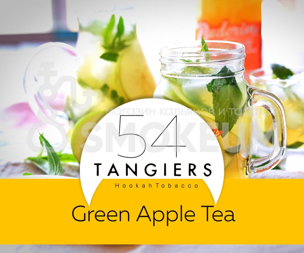 Tangiers Green Apple