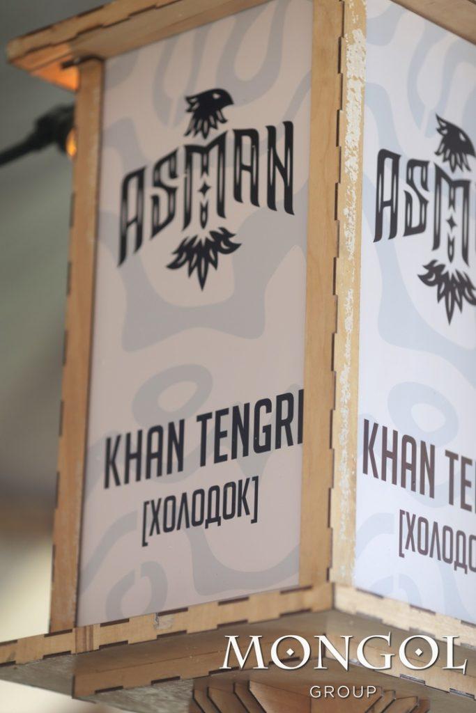 Вкусы табака Монгол