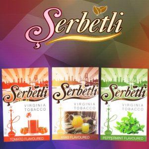 Serbetli (Щербетли)