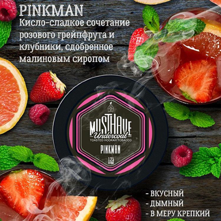 MustHave Pinkman