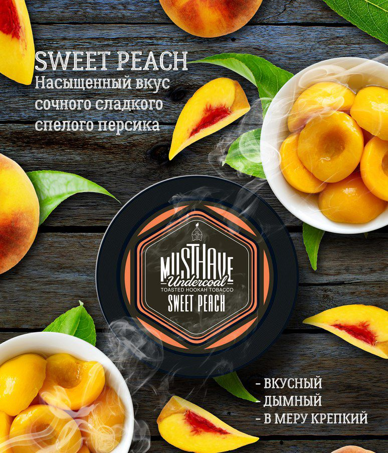 Миксы MustHave Sweet Peach
