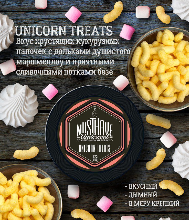 MustHave Unicorn Treats