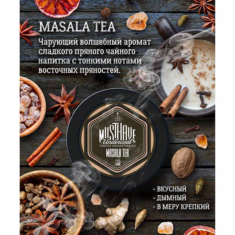 MustHave Masala Tea