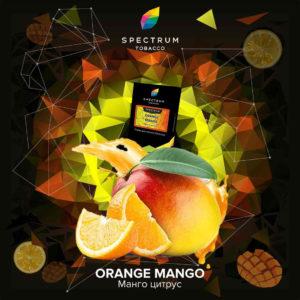 Spectrum Orange Mango