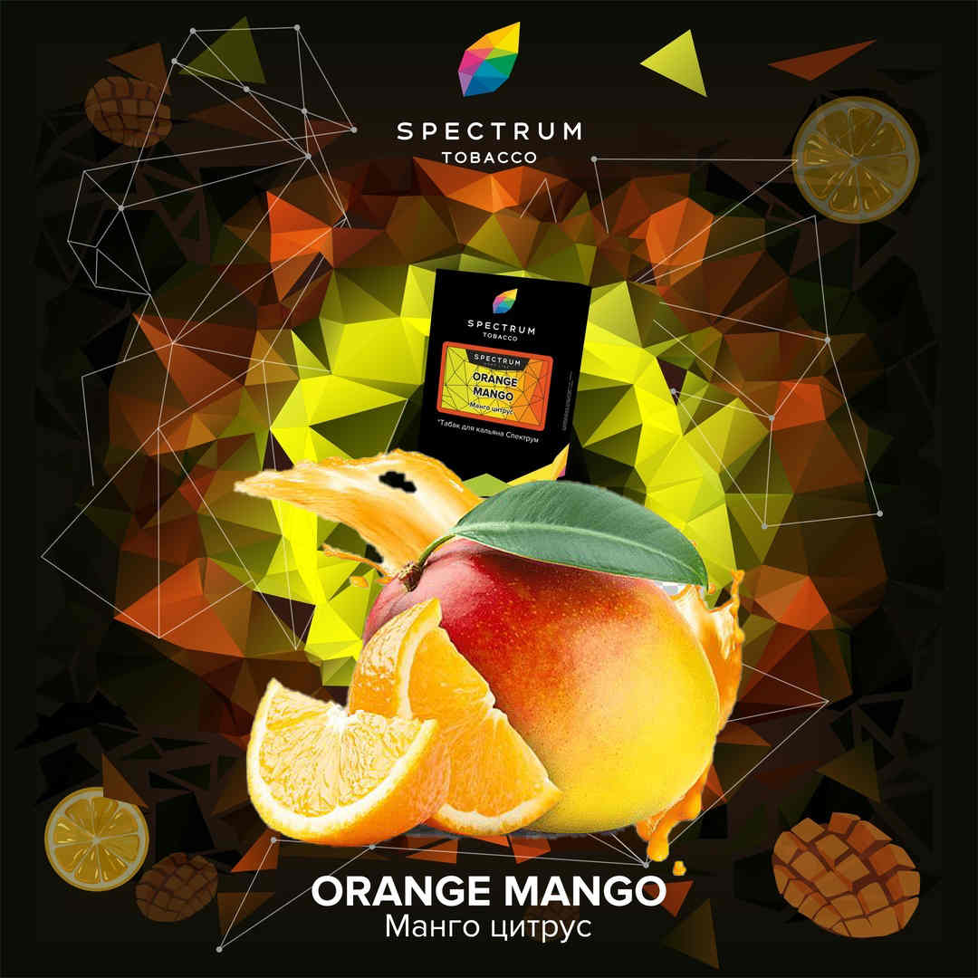 Spectrum Orange Mango
