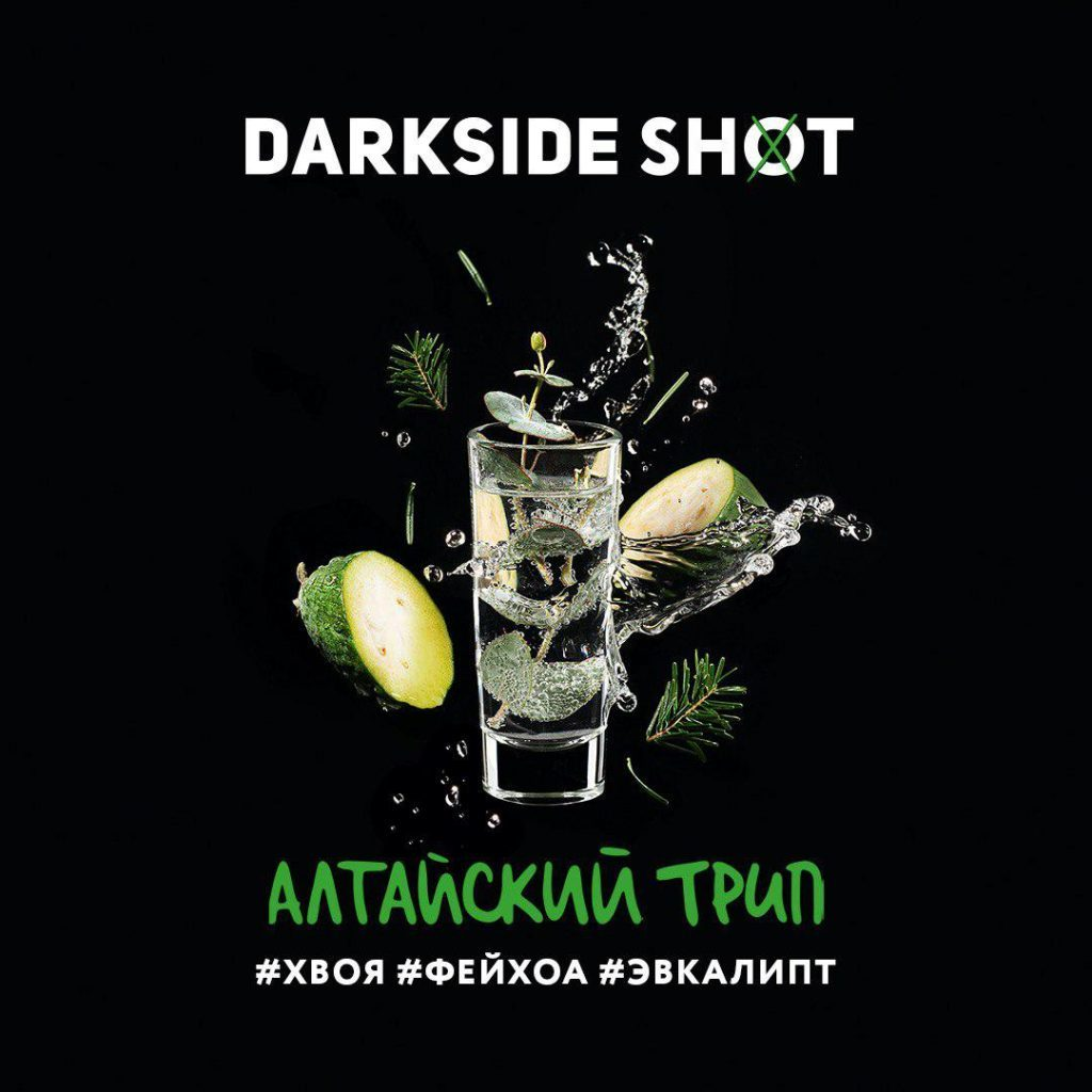 Darkside Shot Алтайский трип