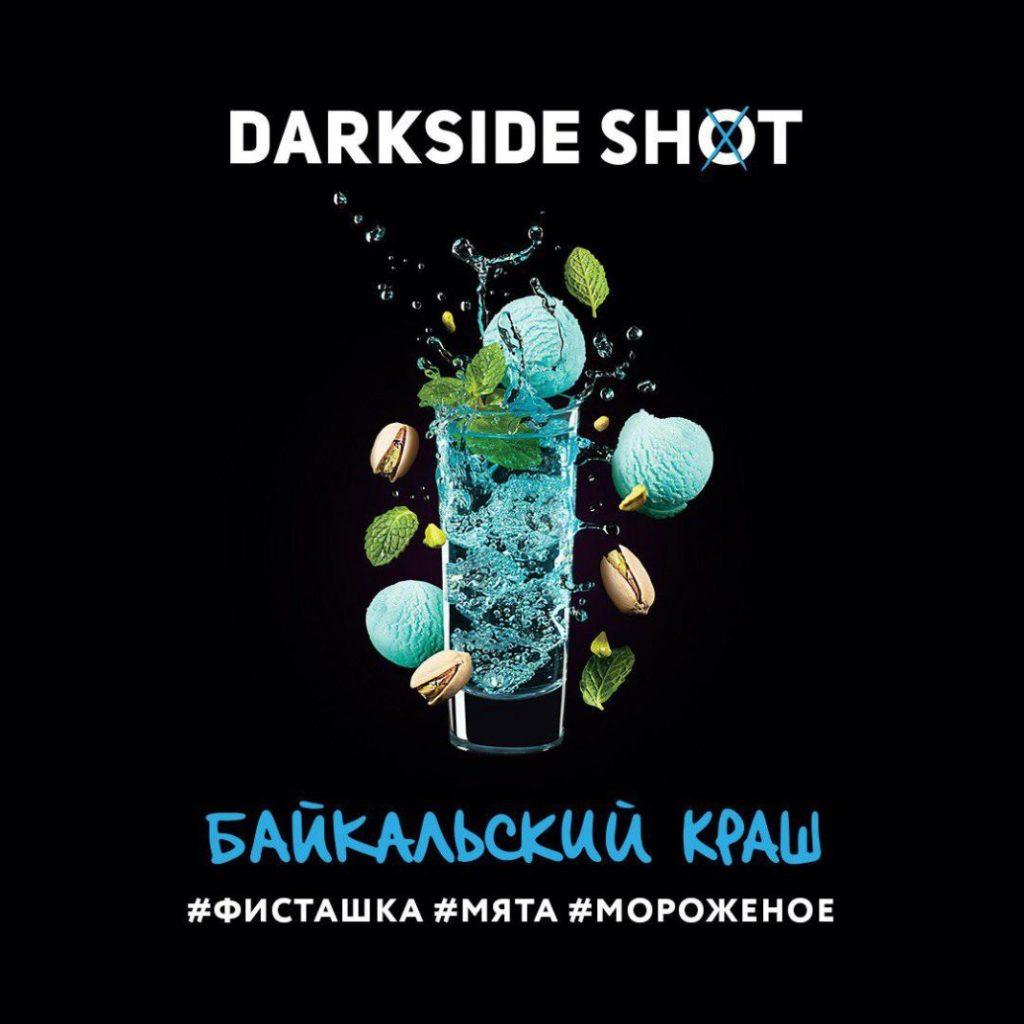 DarkSide Shot Байкальский кранш
