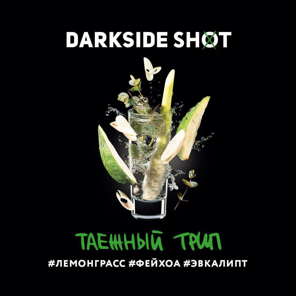 Darkside Shot Таёжный трип