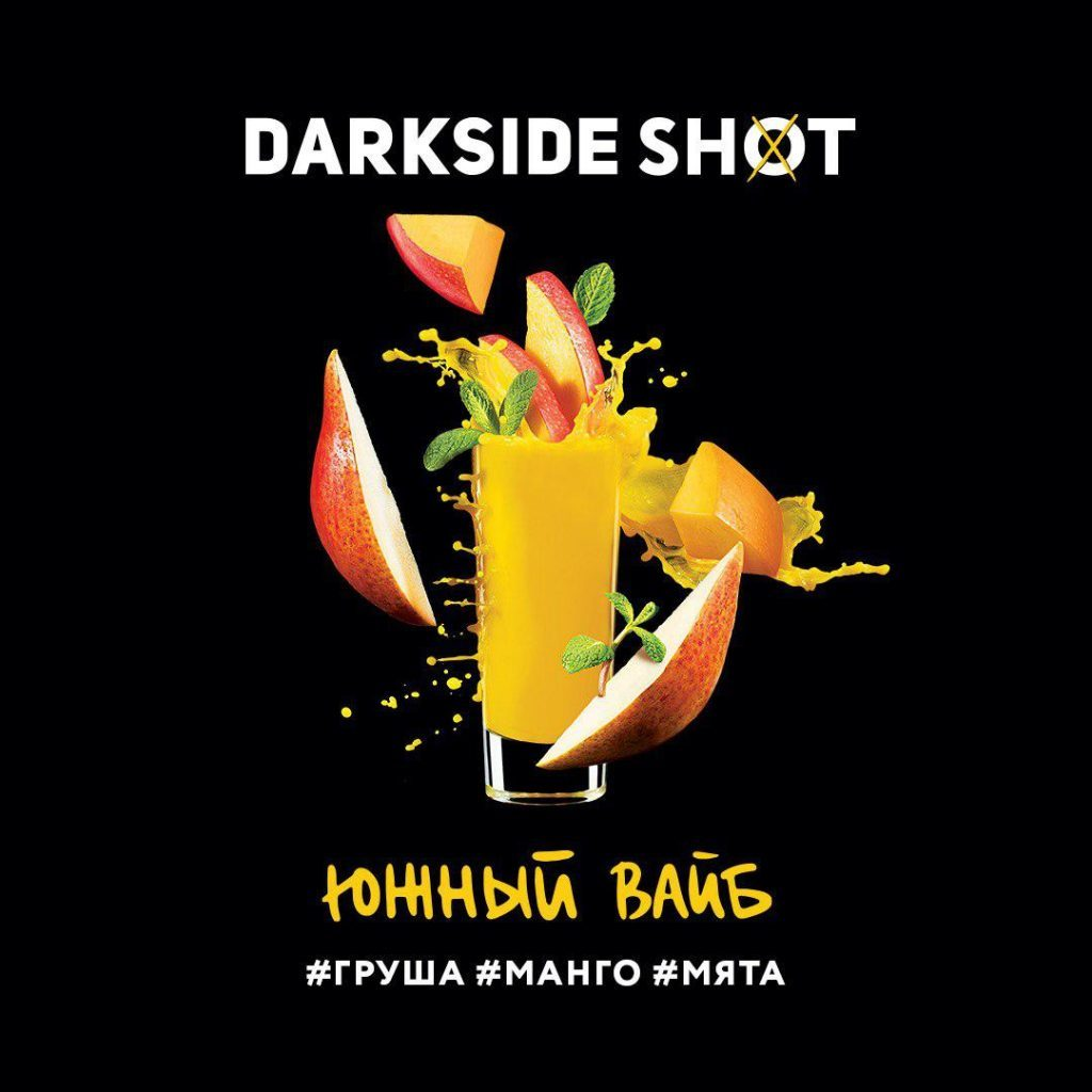 DarkSide Shot Южный вайб